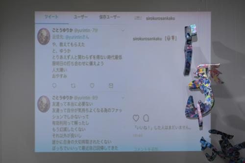 17_11_shiroinekokuroiinusenakanobakemono027
