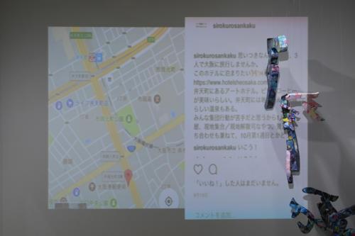 17_11_shiroinekokuroiinusenakanobakemono049