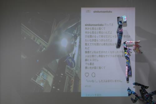 17_11_shiroinekokuroiinusenakanobakemono050