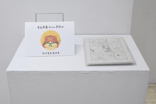 17_12_hisamototakato046
