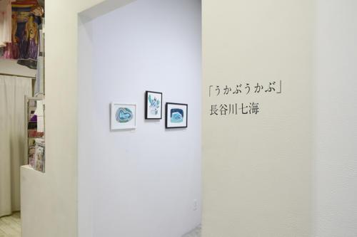 18_01_hasegawa003