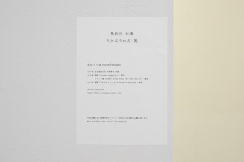 18_01_hasegawa027
