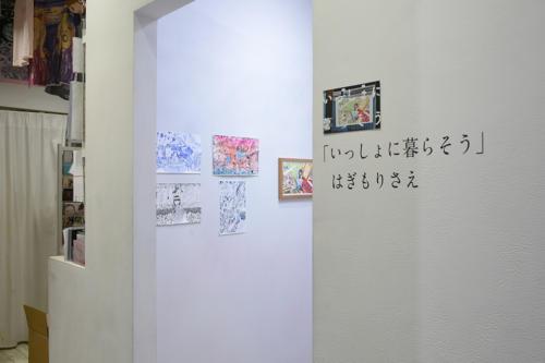 18_01_isshoni002