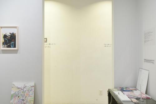 18_01_kakumakuto013