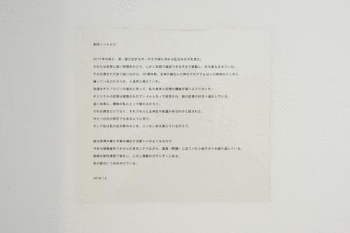 18_01_kakumakuto014
