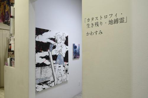 18_01_kawasumi002