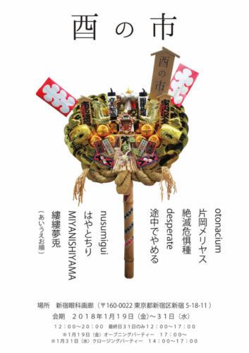18_01_torinoichi001