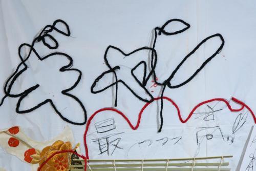 18_01_torinoichi019