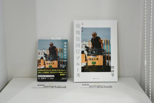 18_01_tsukijiuogashi020