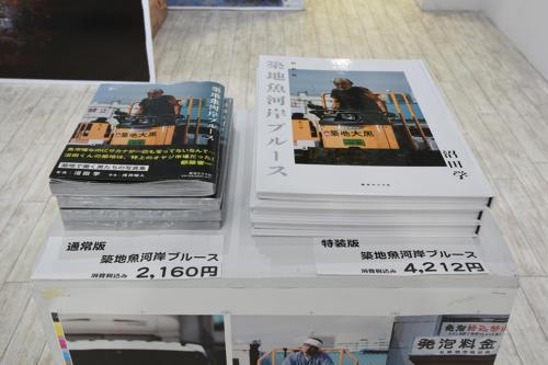 18_01_tsukijiuogashi061