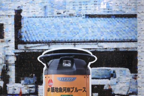 18_01_tsukijiuogashi062