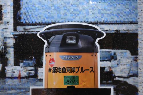 18_01_tsukijiuogashi063