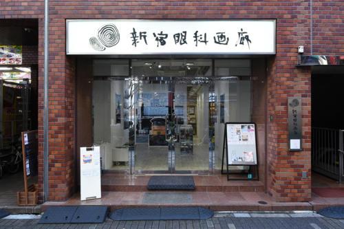 18_01_tsukijiuogashi064