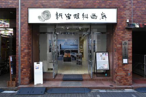 18_01_tsukijiuogashi065