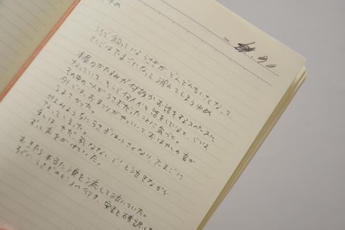 18_02_enamisonoko037