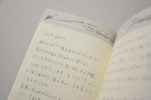 18_02_enamisonoko038
