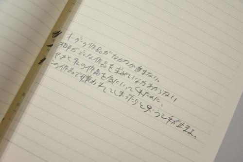18_02_enamisonoko042