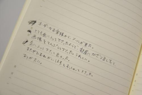 18_02_enamisonoko043