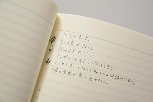 18_02_enamisonoko045