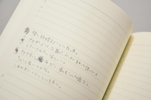 18_02_enamisonoko046