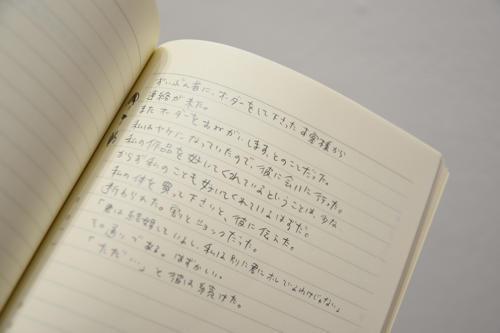 18_02_enamisonoko048