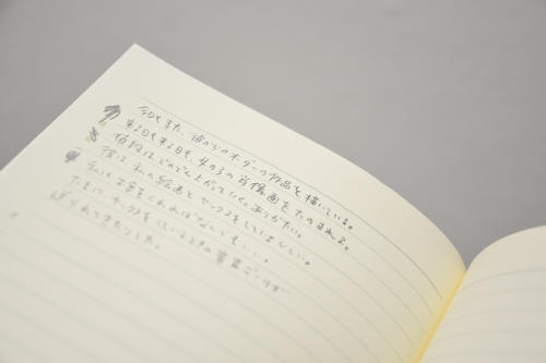 18_02_enamisonoko049