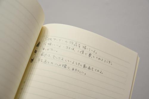 18_02_enamisonoko050