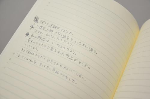 18_02_enamisonoko051