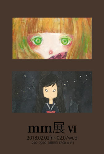 18_02_mm001