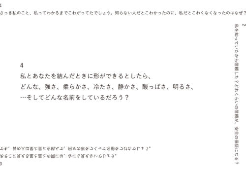 18_02_narume001