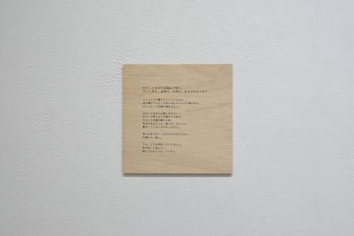 18_02_narume051