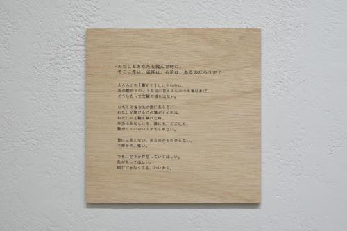 18_02_narume052