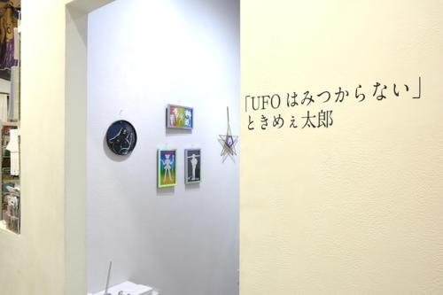 18_02_tokimee002