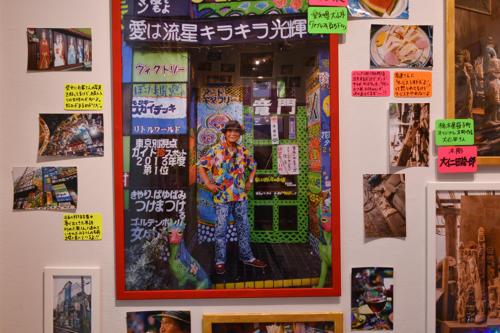 18_02_tokyobetushiten014