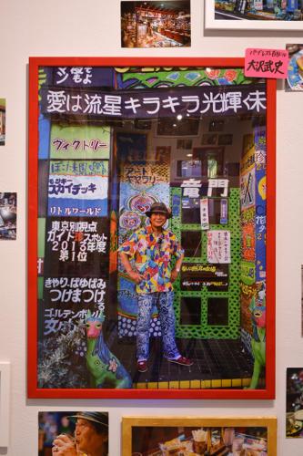 18_02_tokyobetushiten015