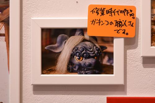 18_02_tokyobetushiten021