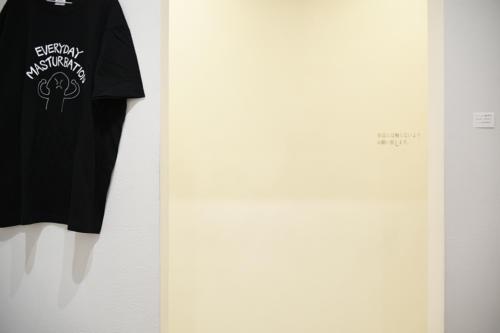 18_03_dokidokiclub009