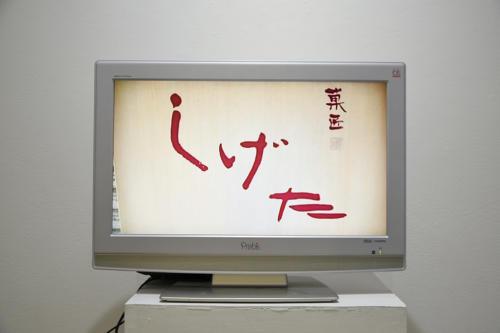 18_03_dokidokiclub021