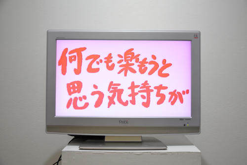 18_03_dokidokiclub022