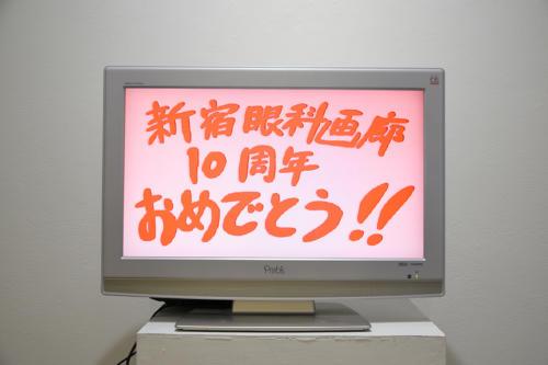 18_03_dokidokiclub028