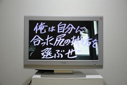 18_03_dokidokiclub073