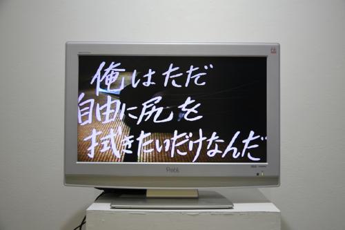 18_03_dokidokiclub074