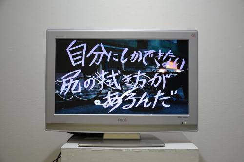 18_03_dokidokiclub077