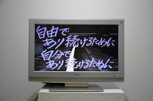 18_03_dokidokiclub080