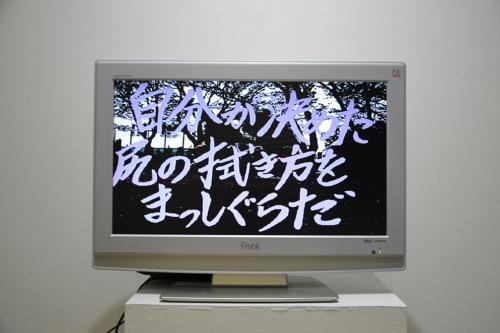 18_03_dokidokiclub082