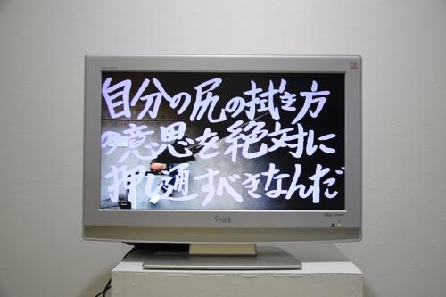 18_03_dokidokiclub084
