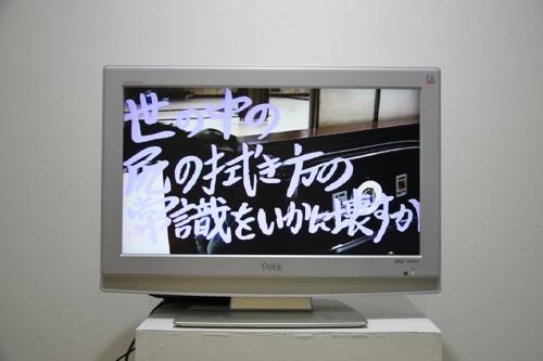 18_03_dokidokiclub085