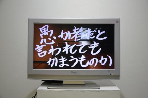 18_03_dokidokiclub086