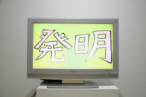 18_03_dokidokiclub087