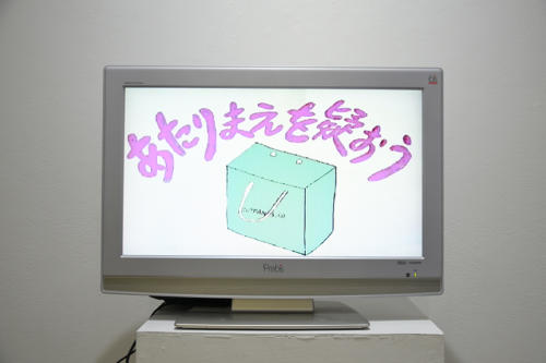 18_03_dokidokiclub092